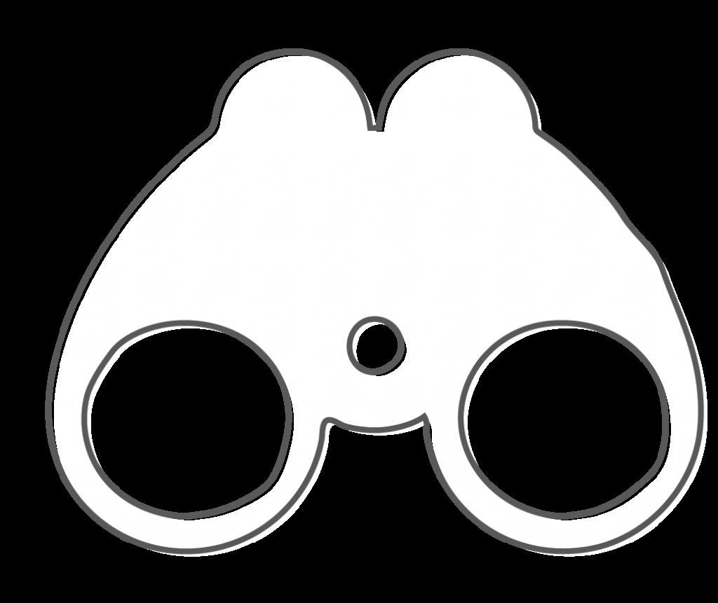 binoculars innovation